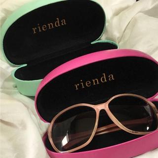 リエンダ(rienda)の限定値下げ❗️rienda4点セット サングラス ケース アイマスク 日焼け 黒(サングラス/メガネ)