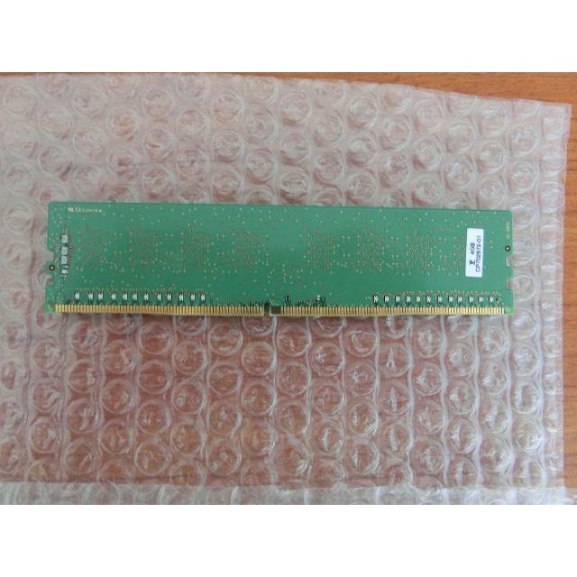 SAMSUNG(サムスン)のDDR4 メモリ 4GB×1 SAMSUNG  PC4-2133P-UA スマホ/家電/カメラのPC/タブレット(PCパーツ)の商品写真