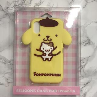 ポムポムプリン(ポムポムプリン)のiPhoneX ポムポムプリン シリコンケース 新品(iPhoneケース)