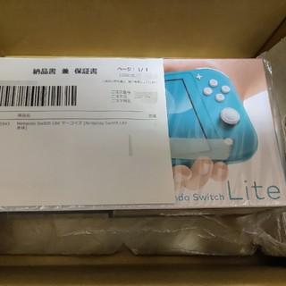 ニンテンドースイッチ(Nintendo Switch)の【保証書付】Nintendo Switch Lite ターコイズ(家庭用ゲーム機本体)