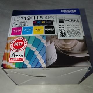 ブラザー(brother)のブラザー純正プリンターインク LC119/115-4PK(オフィス用品一般)