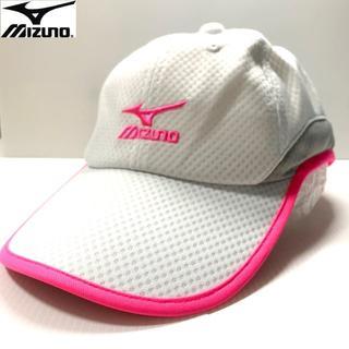 ミズノ(MIZUNO)の【MIZUNO】ミズノ ベースボールキャップ ピンクのライン入りメッシュデザイン(キャップ)