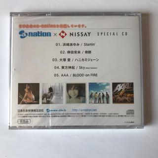 トウホウシンキ(東方神起)の新品未開封❗️a-niton✖︎NISSAY SPECIAL CD 限定・非売品(ポップス/ロック(邦楽))