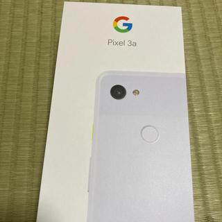 ソフトバンク(Softbank)のソフトバンク google pixel3a simロック解除済 超美品(スマートフォン本体)