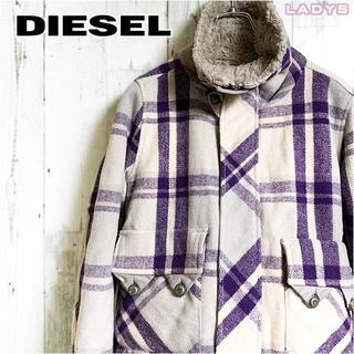 ディーゼル(DIESEL)のDIESEL 裏ボア ショート丈 チェック ブルゾン XS メルトン ウール (ピーコート)