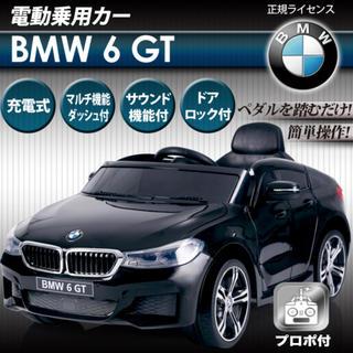 ビーエムダブリュー(BMW)の電動乗用カー BMW 【黒】 乗用ラジコン 充電式 子供用(三輪車/乗り物)