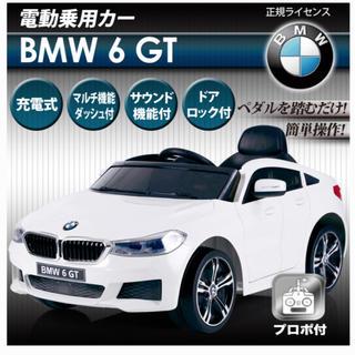 ビーエムダブリュー(BMW)の電動乗用カー BMW 【白】 乗用ラジコン 充電式 子供用(三輪車/乗り物)
