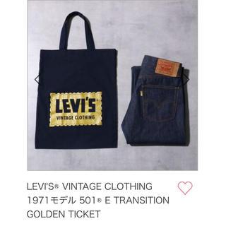 リーバイス(Levi's)のLevi's  501 E TRANSITION GOLDEN TICKET(デニム/ジーンズ)