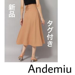 アンデミュウ(Andemiu)の新品タグ付き♡アンデミュウ♡スカート(ひざ丈スカート)