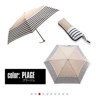 フランフラン(Francfranc)のFrancfranc 折り畳み傘(傘)
