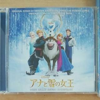 ☆お値下げしました☆アナ雪☆オリジナルサウンドトラック☆CD☆(映画音楽)