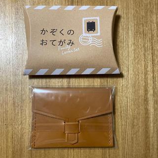 ツチヤカバンセイゾウジョ(土屋鞄製造所)の土屋鞄製造所 かぞくのおてがみ 新品未使用未開封(その他)
