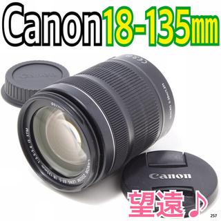 キヤノン(Canon)の【成一様専用】キヤノンCanon EF-S 18-135mm IS STM(レンズ(ズーム))