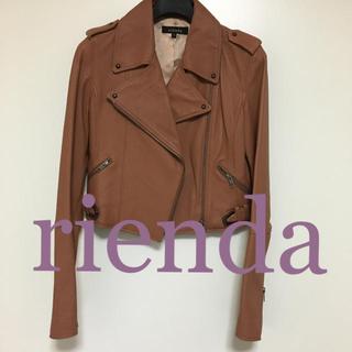 rienda - 【試着のみ】リエンダ ライダースジャケット【レザー 羊革 ブラウン】