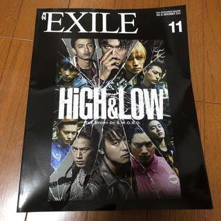 エグザイル トライブ(EXILE TRIBE)の月刊 EXILE (エグザイル) 2015年 11月号(音楽/芸能)