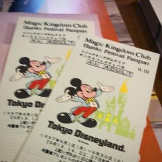 ディズニー(Disney)のディズニーチケット(その他)
