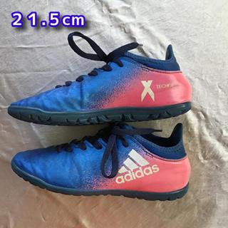 アディダス(adidas)のアディダス キッズサッカーシューズ TECHFIT 21.5cm ブルー(その他)