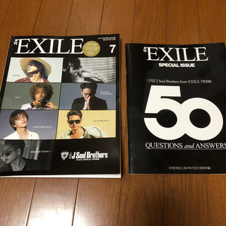 エグザイル トライブ(EXILE TRIBE)の月刊 EXILE (エグザイル) 2015年 07月号(音楽/芸能)