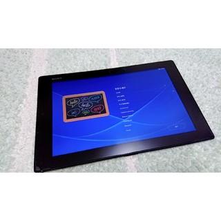 エクスペリア(Xperia)のSONY XPERIA Z2 tablet SGP512JP/B 画面割ジャンク(タブレット)