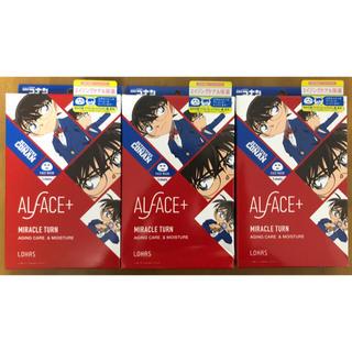 コナン オルフェス フェイスマスク 3箱(計15枚)まとめ(パック/フェイスマスク)