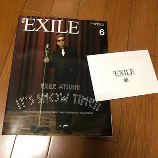 エグザイル トライブ(EXILE TRIBE)の月刊 EXILE (エグザイル) 2016年 06月号(音楽/芸能)