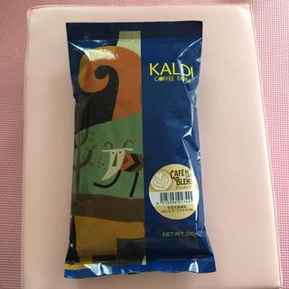 カルディ(KALDI)のカルディ  カフェオレブレンド 中挽(コーヒー)