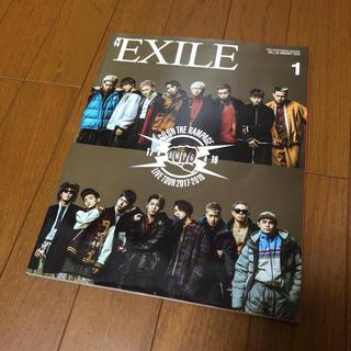 エグザイル トライブ(EXILE TRIBE)の月刊 EXILE (エグザイル) 2018年 01月号(音楽/芸能)