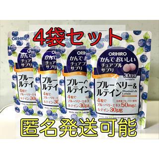 オリヒロ(ORIHIRO)のオリヒロ かんでおいしいチュアブルサプリ ブルーベリー&ルテイン 4袋(ビタミン)