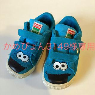 PUMA - PUMA  クッキーモンスター スニーカー 16㎝