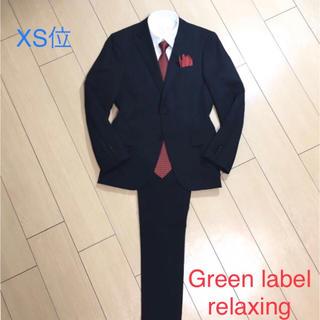 green label relaxing - 極美品★ユナイテッドアローズ×ブラックセットアップスーツ/春夏/A474