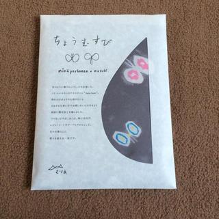 ミナペルホネン(mina perhonen)のアンジェリカ様専用2枚組風呂敷(バンダナ/スカーフ)