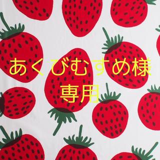 ミツビシ(三菱)のあくびむすめ様 専用(日用品/生活雑貨)