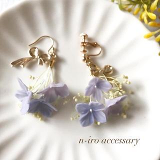 紫陽花のブーケピアス*イヤリング(イヤリング)