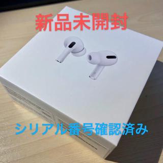 アップル(Apple)のAir Pods Pro MWP22ZP/A 未開封、新品 アップル (ヘッドフォン/イヤフォン)