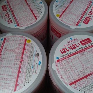 和光堂 - 新品◆はいはい 粉ミルク 大缶 4缶 和光堂レーベンスミルク
