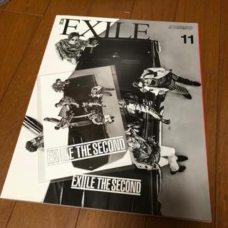 エグザイル トライブ(EXILE TRIBE)の月刊 EXILE (エグザイル) 2017年 11月号(音楽/芸能)