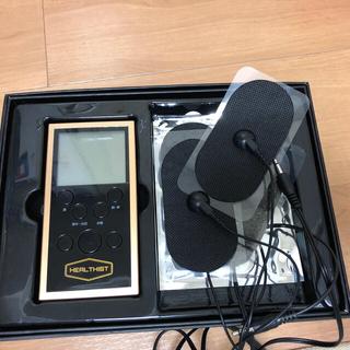 イームス(EMS)のヒロミプロデュース ディープエクサ18(エクササイズ用品)