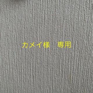 ターバン(2枚組)(その他)