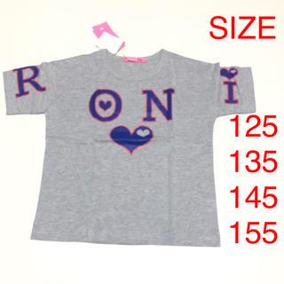 RONI - A5 RONI 半袖ゆるTシャツ