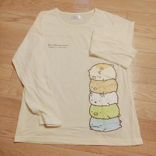 サンリオ(サンリオ)のお値下げ♬すみっコぐらし ロンT(Tシャツ(長袖/七分))