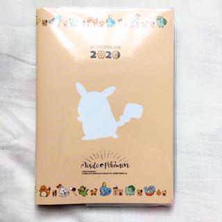 ポケモン(ポケモン)のポケモン スケジュールン2020(カレンダー/スケジュール)