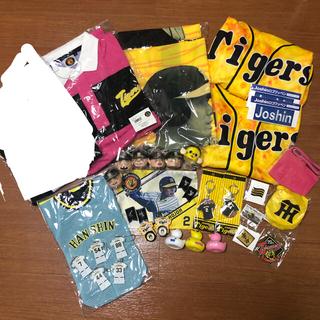 ハンシンタイガース(阪神タイガース)の阪神タイガース グッズ 25点 セット(応援グッズ)