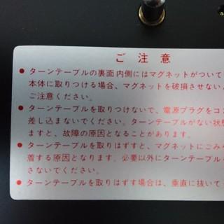 み様専用(ターンテーブル)