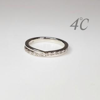4℃ - 4℃ ハーフエタニティ ダイヤモンド リング