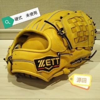 ゼット(ZETT)の【未使用、定価40%割引、値下げ不可】プロステイタス 内野 硬式 グローブ(グローブ)