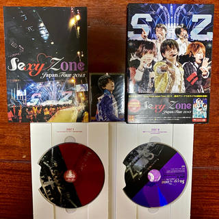 Sexy Zone - sexyzone japan tour 2013 〈初回限定版〉