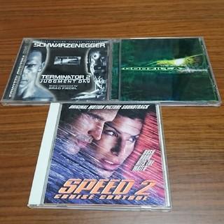 【映画CD3枚】ターミネーター2,ゴジラ,スピード2 (映画音楽)