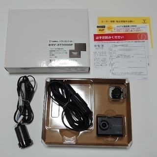 ユピテル(Yupiteru)のドライブレコーダー ユピテル DRY-ST3000P (車内アクセサリ)