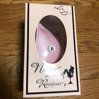 ラヴィジュール(Ravijour)のラヴィジュール  NuBra    size   B   カラー ピンク(ヌーブラ)