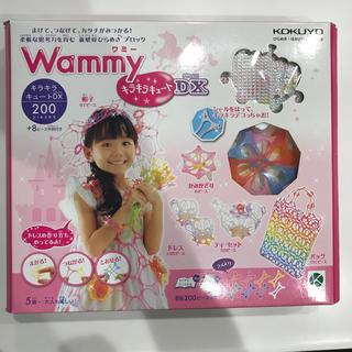 コクヨ - Wammy